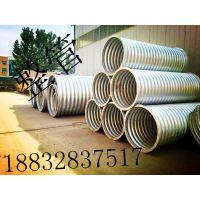 湖北拼装钢波纹涵管施工 镀锌波纹钢管型号 钢结构排水管 Q235A