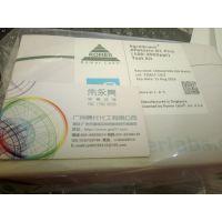 广州亮化化工供应布美他尼标准品,cas:28395-03-1,规格100mg,有证书