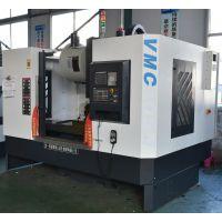 全新大型机床cnc立式加工中心vmc1050重切削大行程