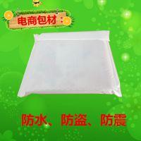 厂家直销防震防水的快递气泡信封袋 图书卖家发快递专用的包装袋 白色珠光膜复合气泡
