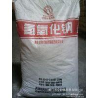 开年大促销惠州博罗氢氧化钠端州99%氢氧化钠各镇区配送服务