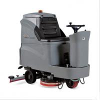 gaomeiGM110BT85高美电瓶驾驶式洗地机工业大型全自动洗地车