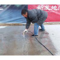 枣庄临沂日照水泥路面顽固裂缝断板开裂的处理办法修补剂