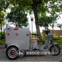 小型电动保洁车直销环卫保洁车清运车批发小林清洁