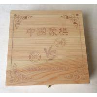 厂家定制原色实木中国象棋盒 木质包装盒 象棋盒