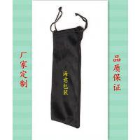 厂家定制眼镜布袋 超纤维袋 束口袋 眼睛包装袋 可印logo
