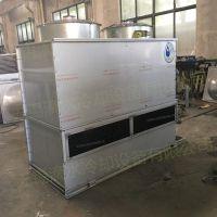 供应滴水DS-N20T闭式冷却设备冷却塔 价格实惠 节能环保