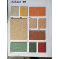 hot sale PVC塑胶地板,发泡底木纹2.6厚,养老院专用 厂家直销