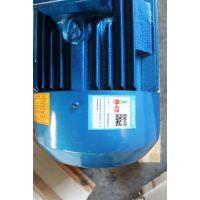 广东揭阳市旋涡泵上海众度泵业市旋涡泵上海众度泵业扬程流量40W-90价格