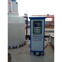 新东方韩起智能喷淋水管安装0373-8611381