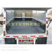5米6自卸车耐磨滑板