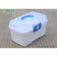 医疗箱家用小药品收纳箱模具定做厂家 批发价格实惠 品质保障