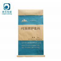 江苏浪花专业定做25千克耐用摔不破敞口纸塑复合袋厂家