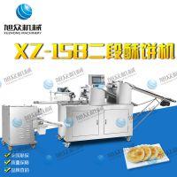 旭众XZ-15B云南玫瑰花饼机 云南鲜花饼机 新款二道擀面酥饼机