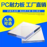 重庆10mm透明阳光板价格 耐力板雨棚 铝合金压条 采光天幕 典晨牌