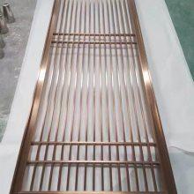 锢雅精心设计生产不锈钢异形焊接花格屏风隔断