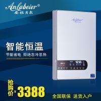 即热式电热水器企业不容小觑