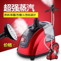 扬子正品大功率蒸汽烫衣服挂烫机家用小型挂立式电熨斗熨烫机批发