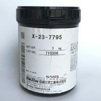 信越X-23-7795导热硅脂cpu散热硅脂 硅胶导热膏电脑显卡散热膏1KG