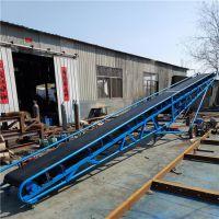 物流矿山皮带输送机 兴亚工厂用皮带输送机定制