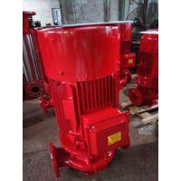 喷淋消火栓泵XBD7.7/35G-L型号(带3cf认证)。