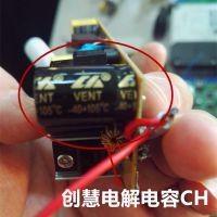 厂销东莞创慧CH电解电容8.2UF6.3V 10V 16V 25V 35V 50V 63V 低压