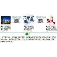 中小型条码仓库管理软件 生产条码管理系统