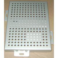 黑龙江外墙冲孔铝单板厂家 13826007399