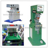 丝印机一台多少钱?全自动丝印机供应商