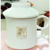 2017新款茶杯,骨瓷高密度茶漏隔茶杯,办公手柄茶杯,广告杯
