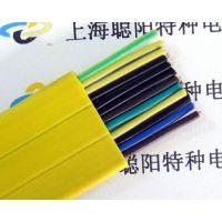 行车扁电缆供应-扁电缆价格型号上海聪阳特卖