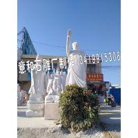 毛主席雕像哪家工艺好 镇平县专业石雕厂家意和石雕供应毛主席雕塑