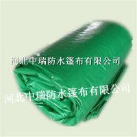 优质三防布厂家供应防水防晒篷布汽车篷布、油布、