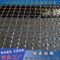 铁丝养猪轧花网 平纹编织养殖轧花网片计算 制造厂家