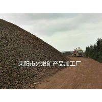 30%-75%除铁除锰滤料 井水地下水除铁除锰除黄色自来水用过滤锰砂