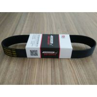 STPD/STS S8M-2400 S8M-2272 S8M-2240 S8M-2024橡胶同步带