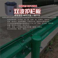 交通设施波形护栏板|北京波形护栏板|高速公路防撞板