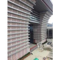 供应浙江嵊泗县铝幕墙铝单板 冲孔氟碳铝单板幕墙广东厂家