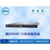 四川戴尔服务器代理商_成都戴尔服务器经销商_戴尔服务器R440报价