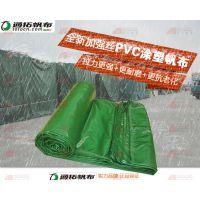 定做防汛帆布袋 防雨篷布罩 绿色加厚防水盖布生产厂