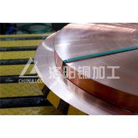 紫铜带厂家 紫铜带价格 无氧银铜带材价格 无氧银铜带材厂家 中铝洛铜