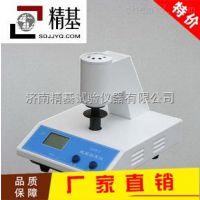 纺织品白度测定仪WSB-2
