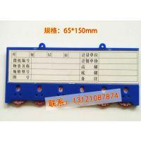 厂家直销强磁六轮磁性标签牌磁性标示卡图书馆磁性货位卡