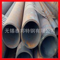 现货供应【衡阳华菱】20crmo厚壁合金管 大口径无缝管 异型管 规格齐全 保质保量