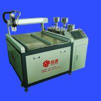 品速三轴联动灌胶设备 PS-DJ1000全自动灌胶机工作原理 现货供应