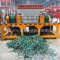 怀仁县废铁塑料破碎机 1200型双轴撕碎机 大型废钢金属破碎机