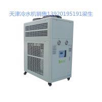 天津核磁共振冷水机(AYF-361)