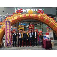 乐家嘉便利店正式进驻清远,投资10万左右,广东便利店市场该如何发展