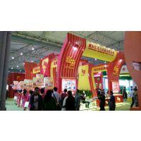2018中国西博会展台搭建与设计公司