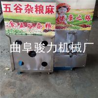 周口 玉米大米膨化机 暗仓五谷杂粮膨化机 江米棍机 骏力供应